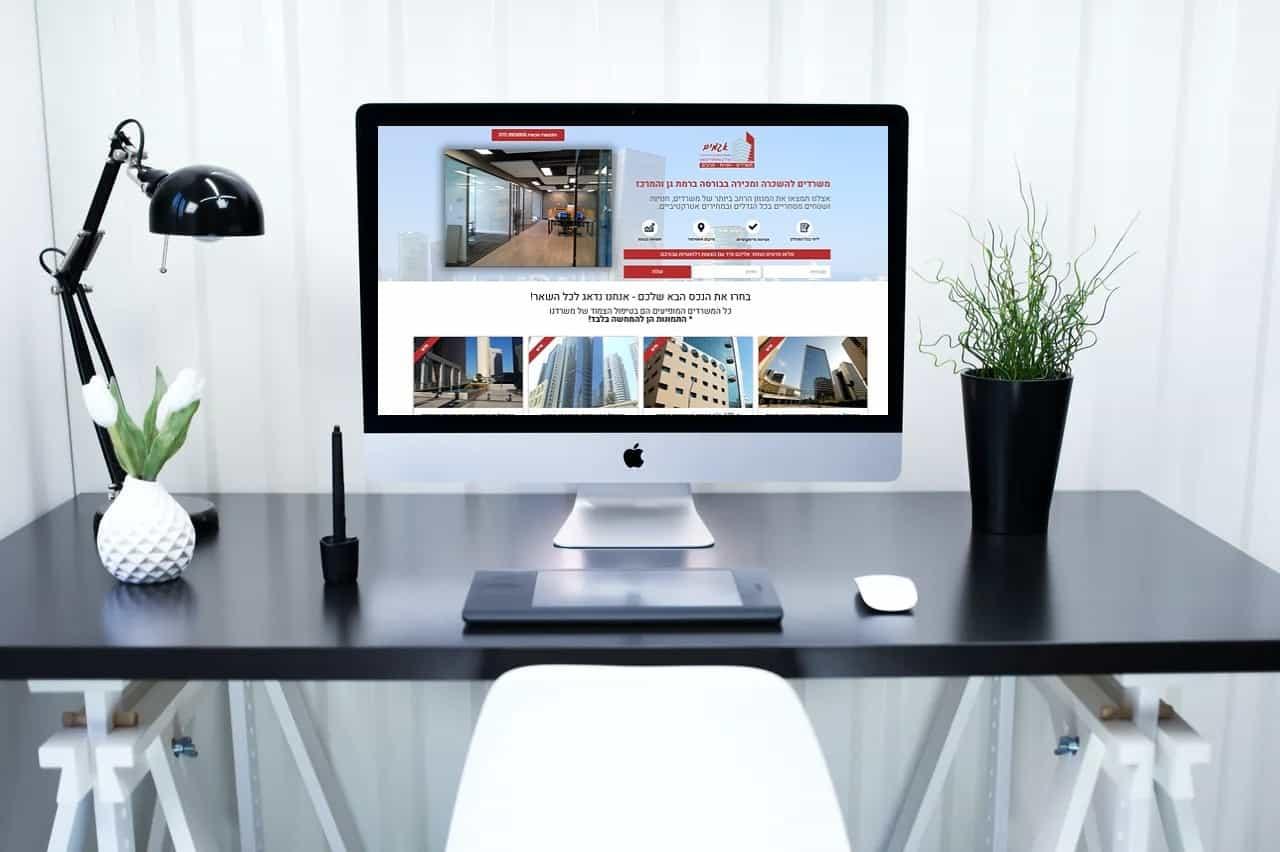 """בניית אתר וקידום בשביל """"אגמים נדל""""ן"""" תיווך משרדים"""