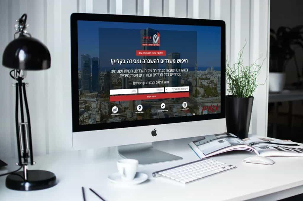 """בניית אתר וקידום בשביל """"אגמים נדלן"""" תיווך משרדים"""