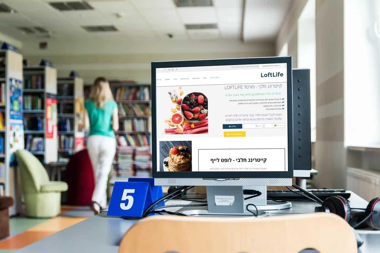 בניית אתר וקידום בשביל לופטלייף - קייטרינג חלבי