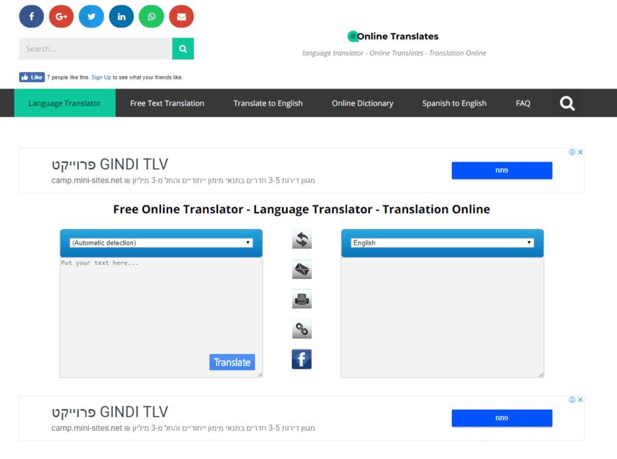 Free Online Translator - Language Translator - Translation Online