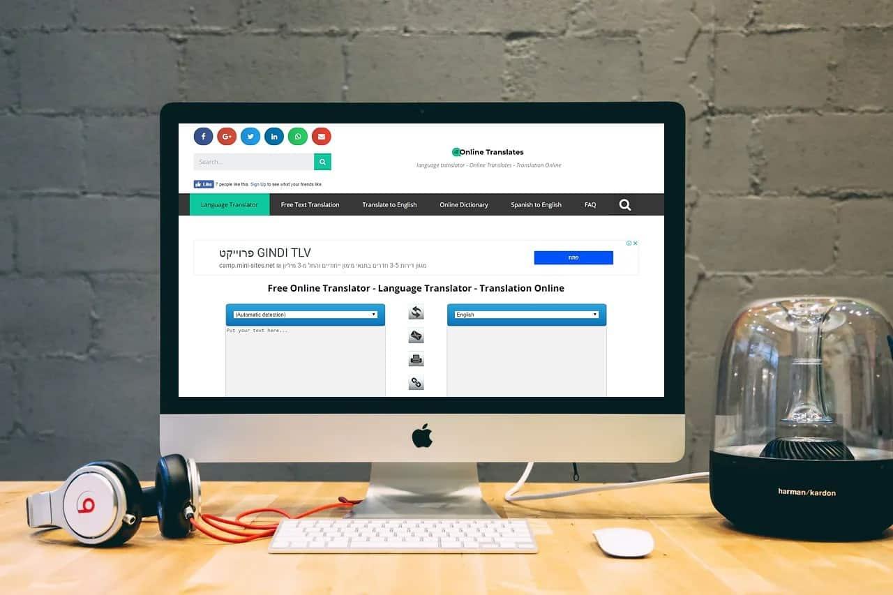 בניית אתר וקידום בשביל תרגום אונליין