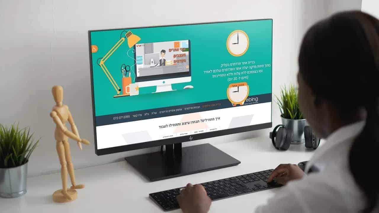 בניית אתר וקידום בשביל וובינג - בניית אתר וורדפרס בקליק