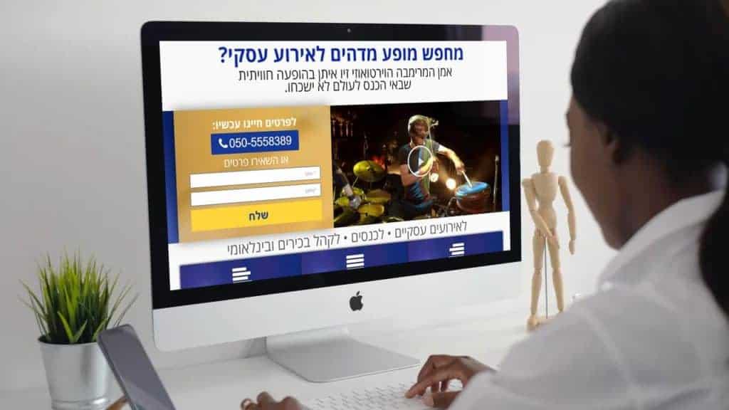 בניית אתר וקידום בשביל זיו איתן מתופף באירועים