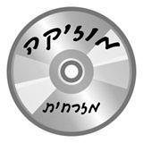 Mizrahit Yam Tichonit