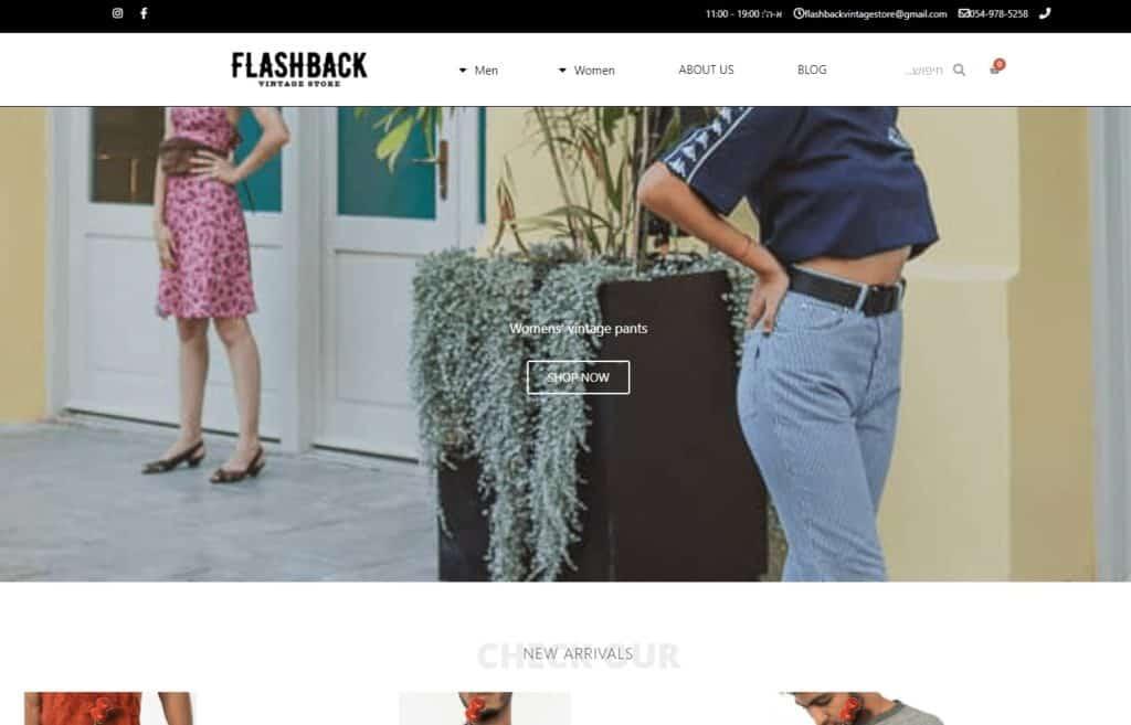 בניית אתר חנות וירטואלית לפלאש בק - Flash Back