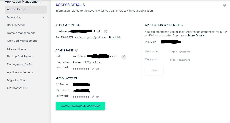 cloudways application settings הגדרות של אפליקצייה בקלאודוויז